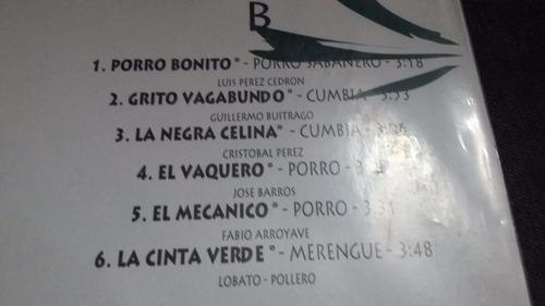 grupo caiman lp vinilo cumbia