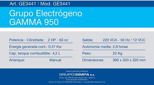 grupo electrógeno gamma 950 ge3441 generador electrico 2gtia