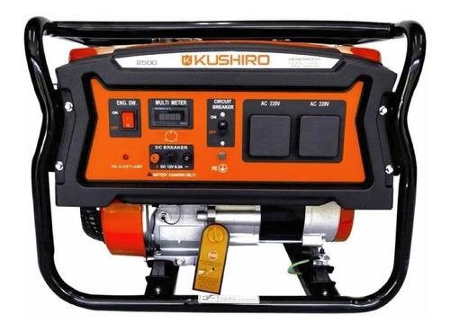 grupo electrogeno generador 2500w 5.5 hp ideal hogar camping