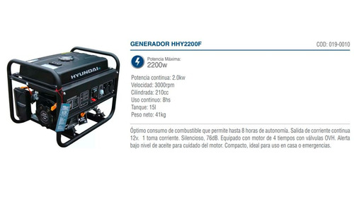 grupo electrogeno generador hyundai hy2200f 2.2kva 5.5hp sti