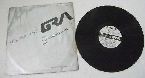 grupo radio alegria aniversario plata 1 disco lp vinil