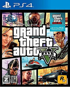 Gta 5 Ppsspp - Juegos en PlayStation 4 - PS4 en Azuay