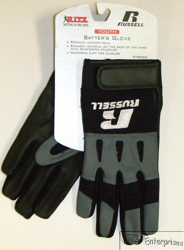 guantes bateo baseball - guantines - talla youth s m l