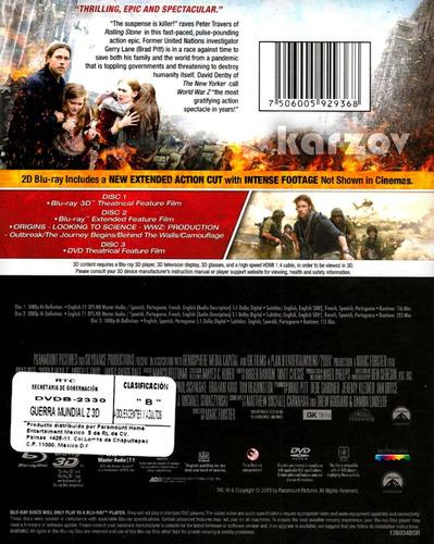 guerra mundial z brad pitt pelicula 3d + blu-ray + dvd