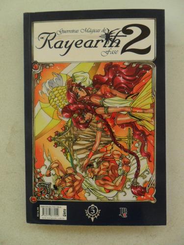 guerreiras mágicas de rayearth nº 5 fase 2! jbc maio 2014!