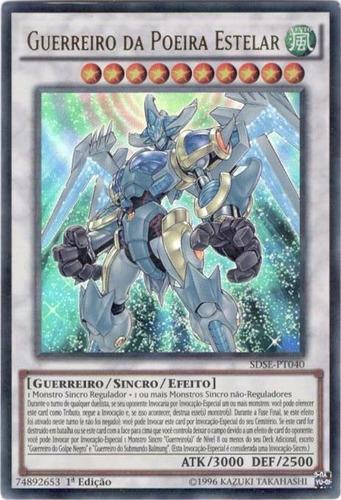 guerreiro da poeira estelar sdse-pt040 yugioh