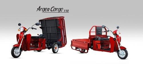 guerrero argencargo 110 tricargo motovega argen-cargo