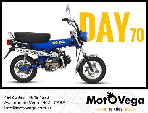 guerrero day 70 tipo dax 70 motovega financiada con dni