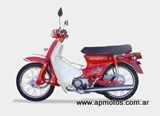 guerrero econo g90 2018 0km autoport motos envío al interior