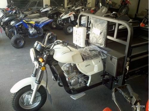 guerrero motocarga g3r 200 cc 0km motos ap