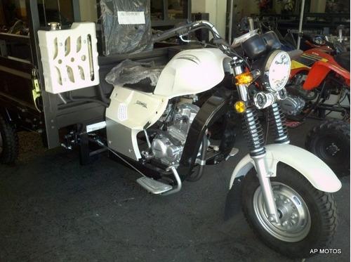 guerrero tricargo motocarga g3r 200 azul 0km motos ap
