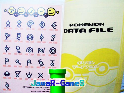 guia oficial pokemon crystal japonesa - nintendo gbc