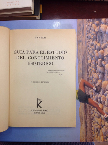 guía para el estudio del conocimiento esoterico. zaniah.