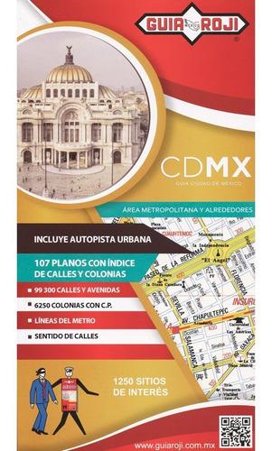 guia roji ciudad de mexico 2017