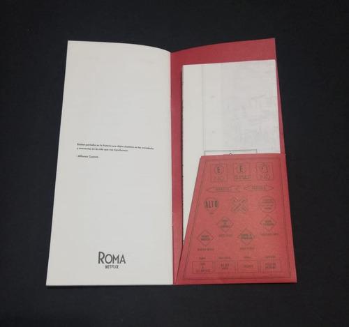 guía roji conmemorativa película roma de alfonso cuarón