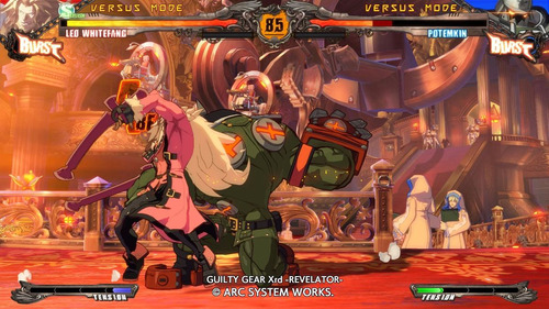 guilty gear xrd: revelator ps3 digital.