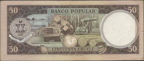 guinea ecuatorial 50 ekuele 7 jul 1975 p5
