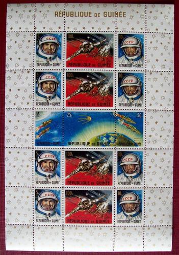 guinea espacio, bloque sc. 387a 15 sellos mint l6624