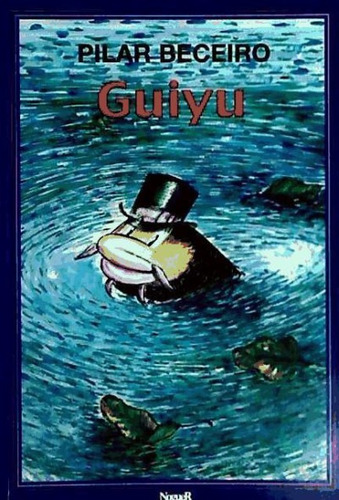 guiyu(libro infantil)