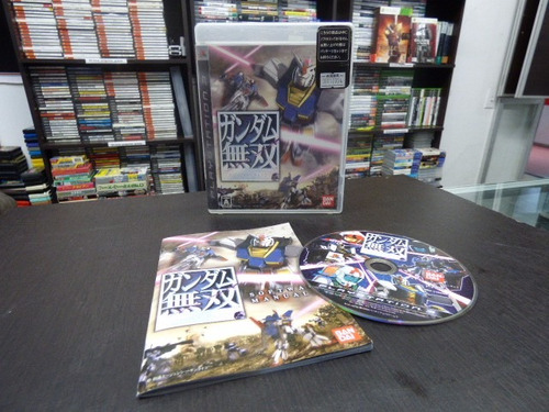 gundam musou playstation 3 japon ps3 zonagamz