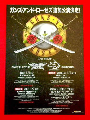 guns n roses 2017 japan tour flyer japones de coleccion