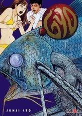 gyo vol. 1 - junji ito