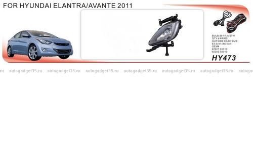 halogenos hyundai elantra 2011 en adelante,tienda playsound