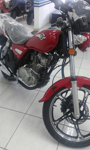 haojoe chopper 150 suzuki intruder