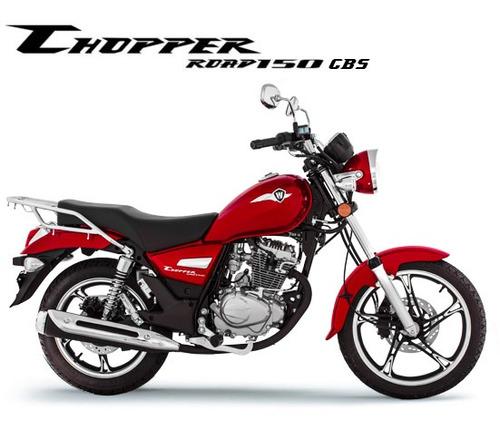 haojue chopper 150 cbs 2018/2019 0 km vermelha