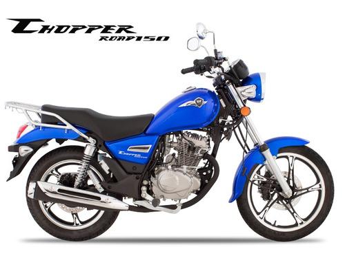 haojue chopper road 150