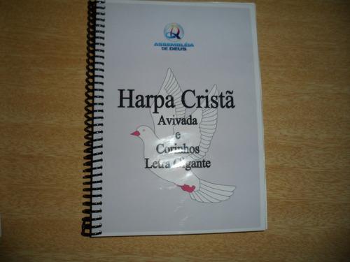 harpa cristã - letra gigante -  nova com garantia