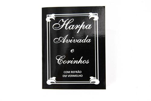 harpa evangelica cristã avivada corinhos c/ capa pequena