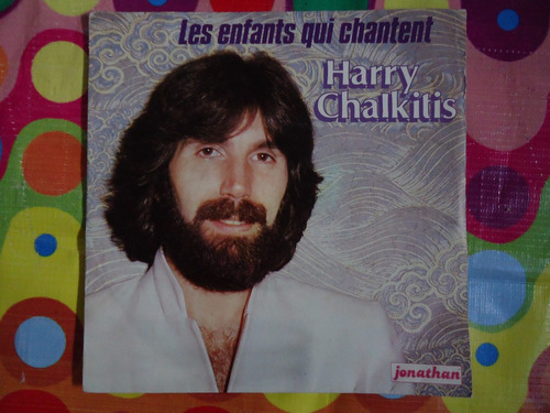 harry chalkitis lp 45 rpm les enfants qui chantent
