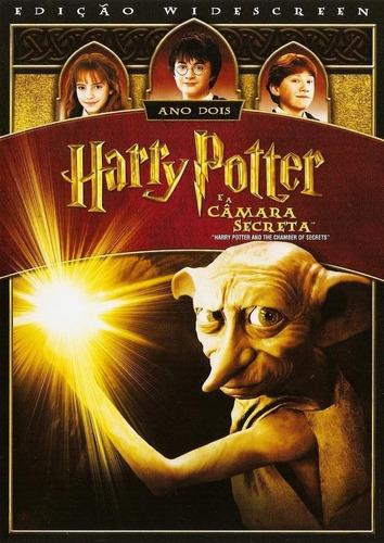 harry potter e a câmara secreta - dvd - daniel radcliffe