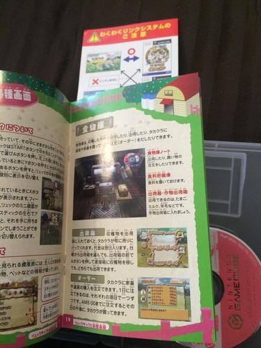 harvest moon nintendo gamecube japonés envio gratis!