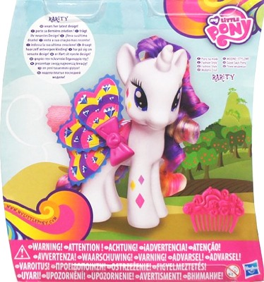 Hasbro A5773 My Little Pony Rarity Fashion Style Multicolor Bs En Mercado Libre