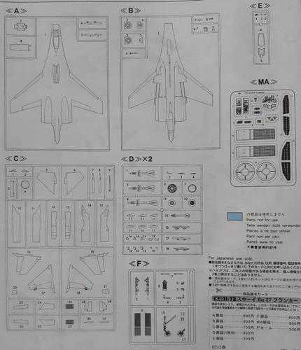 hasegawa 1/72 905 su-27 flanker new russian knights