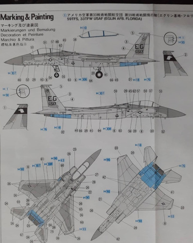 hasegawa 1/72 f/a-15c eagle us air force fighter