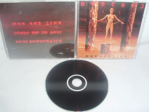 havohej - man and jinn (ep profanatica) $12.900 hard to find