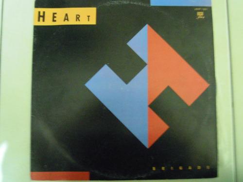 heart lp brigade