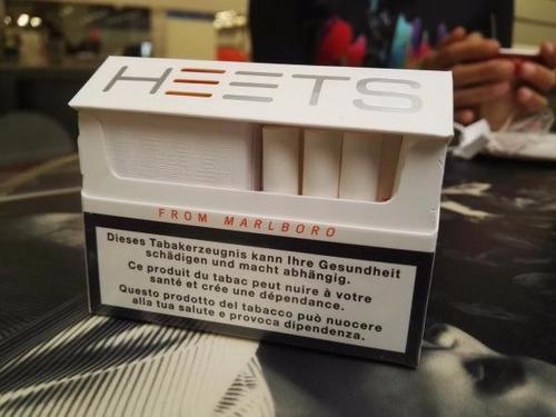 heets, tabaco sin combustión philip morris, iqos