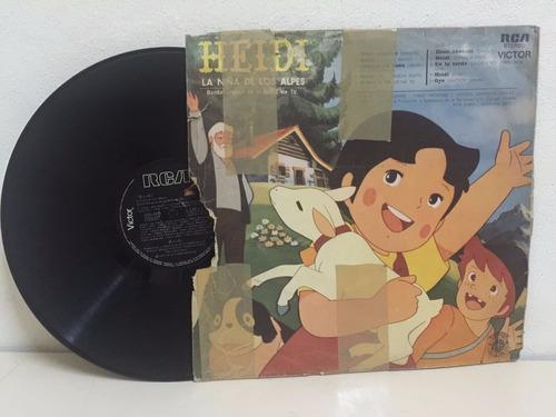 heidi - la niña de los alpes vinilo (longplay - lp)