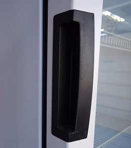heladera exhibidora vertical 470lts