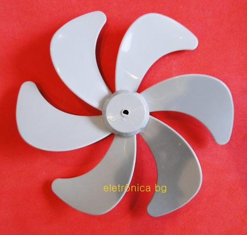 helice 6 pas 30cm ventilador philco britania original
