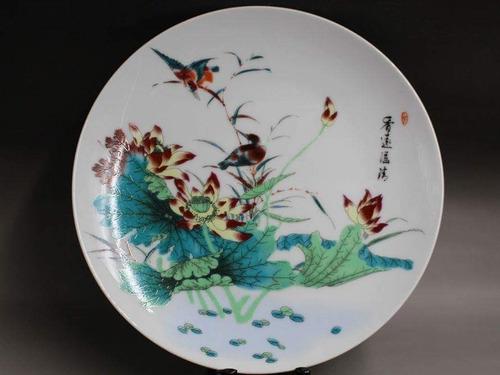 hermoso plato de ceramica chino coleccion famille rose