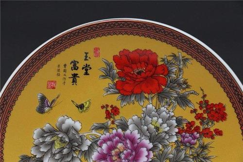 hermoso plato de ceramica chino pintado a mano famille rose