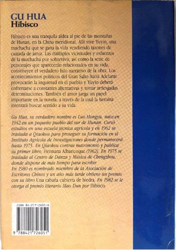 hibisco gu hua ( a small town called hibiscus) nuevo novela