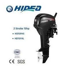 hidea 15 hp 0 km - desc contado efectivo