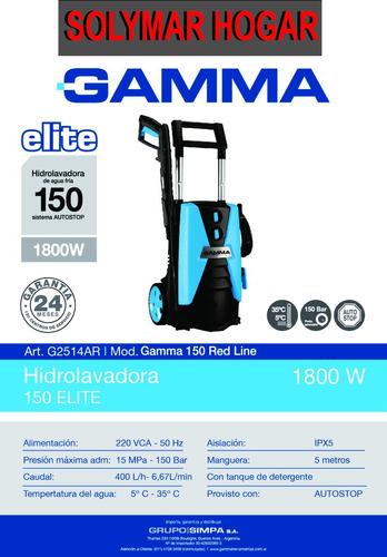hidrolavadora gamma 150 red line g2514 oferta solymar hogar
