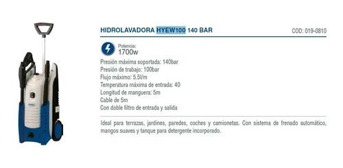 hidrolavadora hyundai 140 bar 1700w pistola hy ew100 - sti
